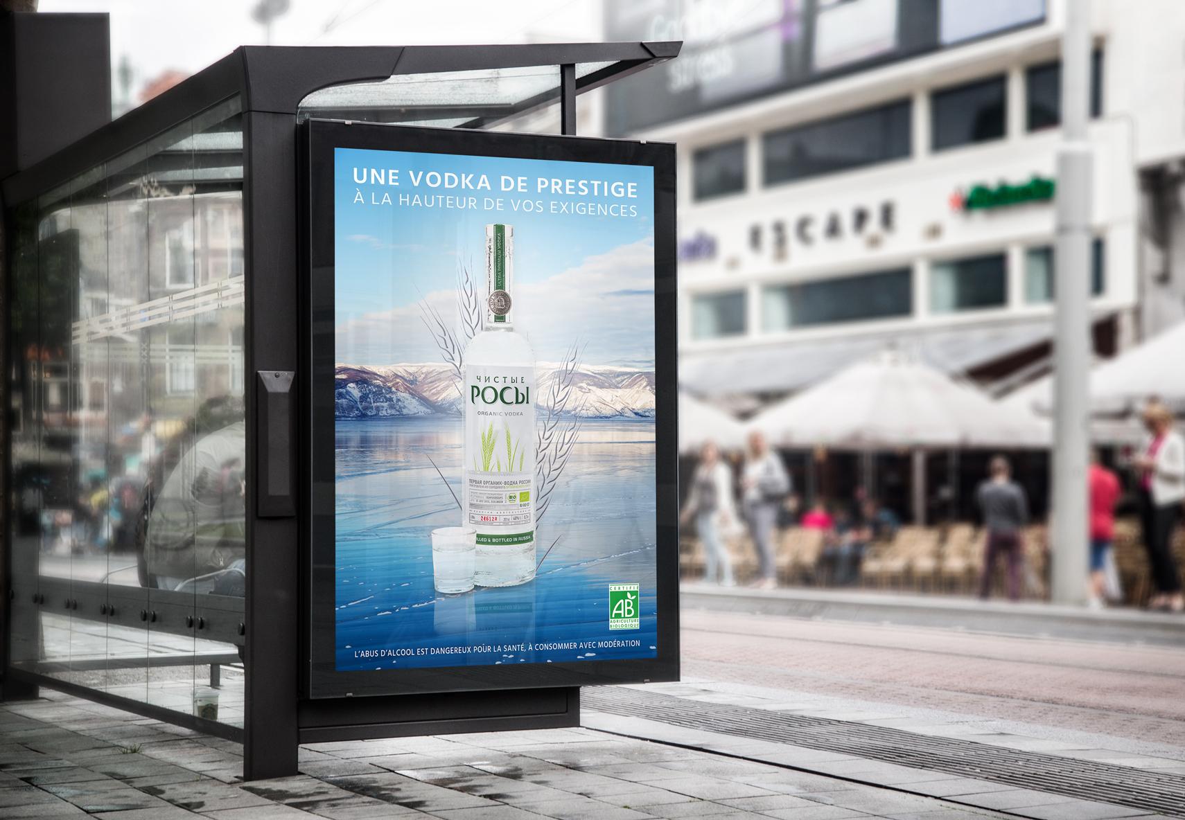 Mockup de l'affiche publicitaire de la bouteille de vodka