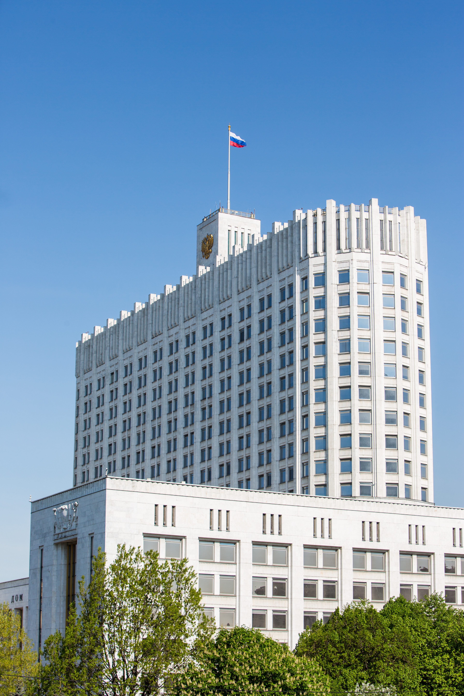Architecture d'un bâtiment ministériel à Moscou