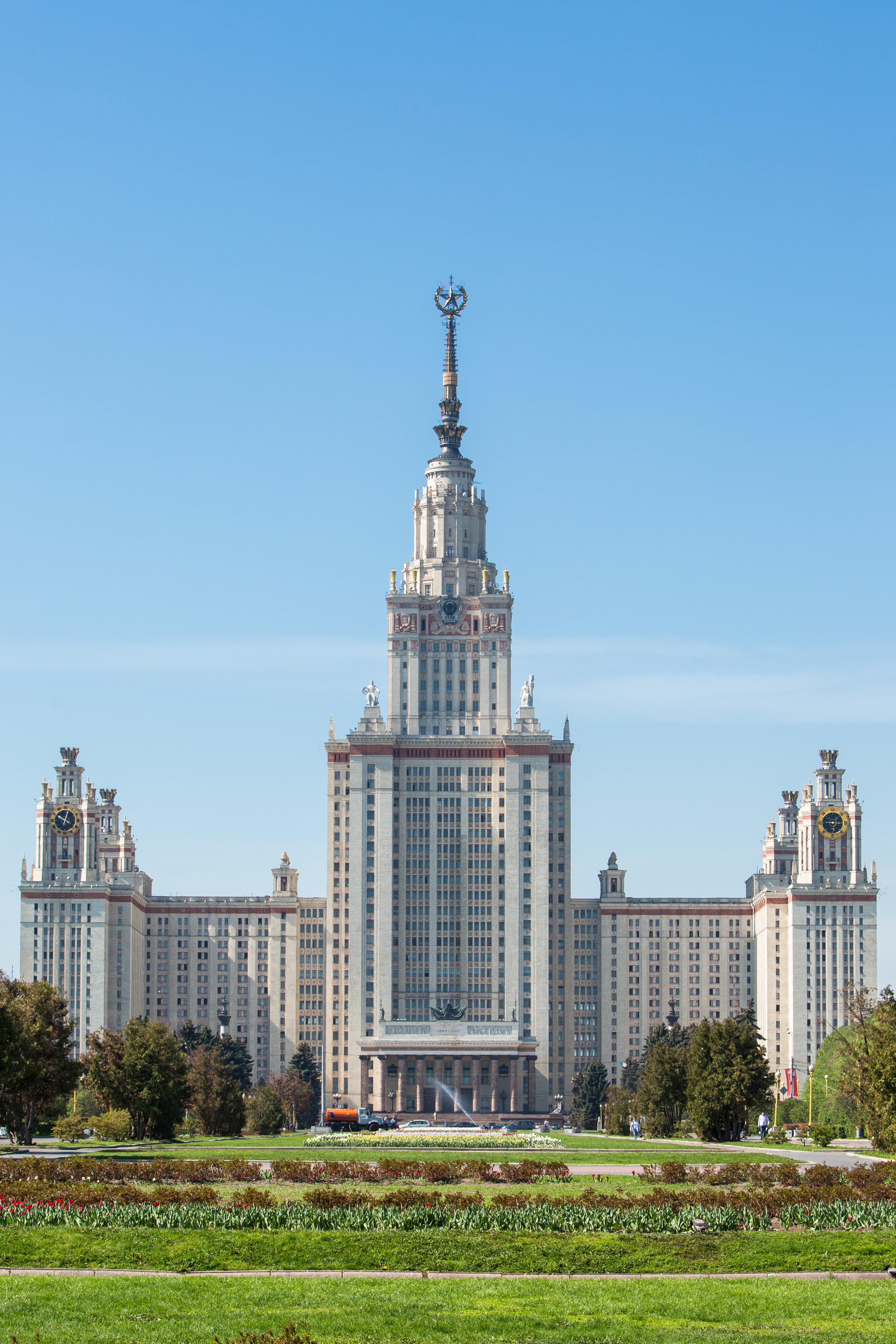 Photographie d'architecture de l'université de Moscou